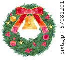 クリスマスリース 57081201