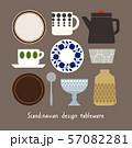 北欧風デザイン食器 57082281
