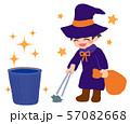 ハロウィン ゴミ拾い コスプレ 57082668
