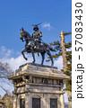 伊達政宗騎馬像 宮城仙台 57083430