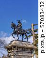 伊達政宗騎馬像 宮城仙台 57083432