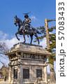 伊達政宗騎馬像 宮城仙台 57083433