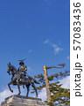 伊達政宗騎馬像 宮城仙台 57083436