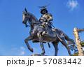 伊達政宗騎馬像 宮城仙台 57083442