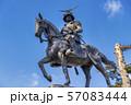 伊達政宗騎馬像 宮城仙台 57083444