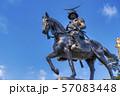 伊達政宗騎馬像 宮城仙台 57083448