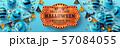 Happy Halloween trick or treat poster 57084055