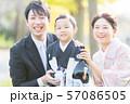 Hakamagi 57086505