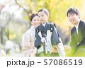 Hakamagi 57086519