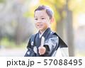 Hakamagi 57088495