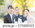 Hakamagi 57088503
