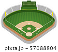 野球場のイメージイラスト 57088804
