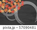 紅葉 水輪 背景黒  57090481