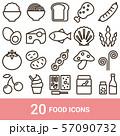 商品アイコン 食品 ライン 20セット 57090732