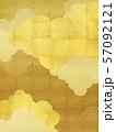 背景-和-和風-和柄-和紙-金箔 57092121