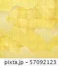 57092123