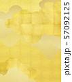 背景-和-和風-和柄-和紙-金箔 57092125