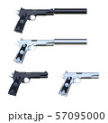 銃 57095000