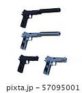 銃 57095001
