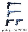 銃 57095002