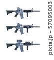 銃 57095003