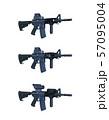 銃 57095004