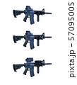 銃 57095005