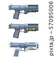 銃 57095006