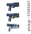 銃 57095007