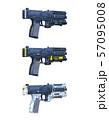銃 57095008