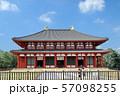 興福寺中金堂 57098255