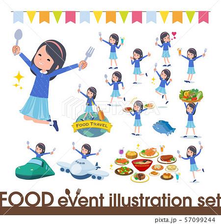flat type Blue clothes headband girl_food festival 57099244
