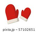 クリスマスの手袋のイラストセット 57102651