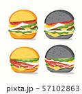 Fast food, Tasty set fast food vector isolated on 57102863