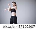 女性 運動 スポーツ スポーツウェア ヨガウェア 57102987