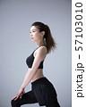 女性 運動 スポーツ スポーツウェア ヨガウェア 57103010