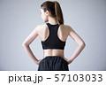 女性 運動 スポーツ スポーツウェア ヨガウェア 57103033