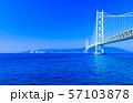 [兵庫県の風景] 快晴の青空をバックに撮影した神戸と淡路を結ぶ明石海峡大橋(別名:パールブリッジ) 57103878