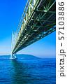 [兵庫県の風景] 快晴の青空をバックに撮影した神戸と淡路を結ぶ明石海峡大橋(別名:パールブリッジ) 57103886