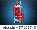 model of propane cylinder with compressed gas 57106745