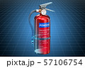 Visualization 3d cad model of fire extinguisher 57106754