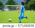 サッカー フットボール 57106836