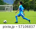 サッカー フットボール 57106837