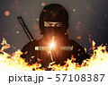忍者 57108387