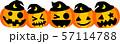 ハロウィン かぼちゃ5個 おばけ 列 57114788