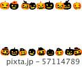 ハロウィン かぼちゃ おばけ 列 フレーム 57114789
