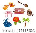 沖縄 水彩 57115623