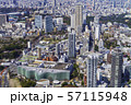 東京都市風景 新緑 57115948