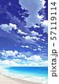 【縦PAN用】青空と雲と海と砂浜03_10 57119114
