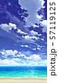 【縦PAN用】青空と雲と海と砂浜03_06 57119125